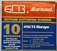 Náboj Barnaul 410/73 Magnum Slug 10 ks