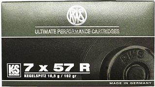 Náboj RWS 7x57R KS 10,5g 20 ks