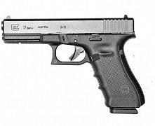 Pistole Glock 17 Gen4