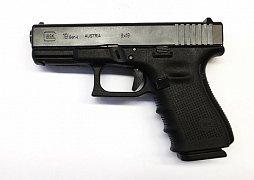 Pistole Glock 19 Gen4
