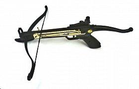 Pistolová kuše Fox MKE - A4 Cobra 80 lb.
