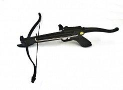 Pistolová kuše Fox MKE - A4E Cobra 80 lb.
